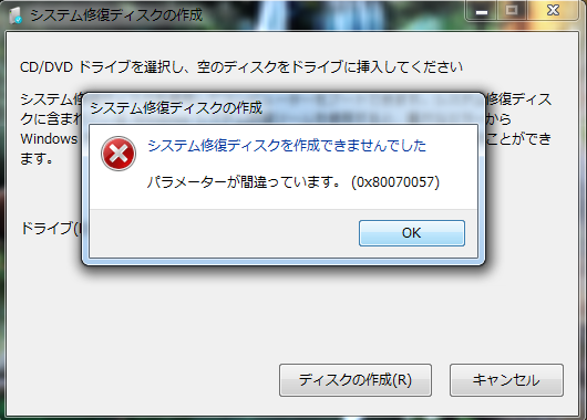 Error create system repair disc