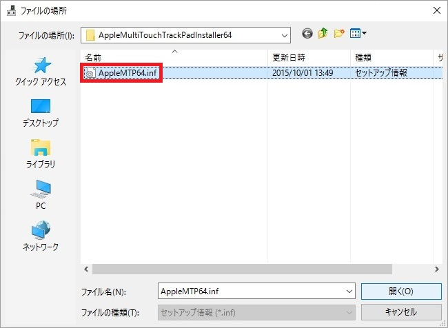 Select AppleMTP64.inf file